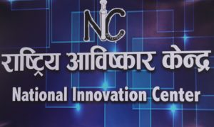 National Innovation Center